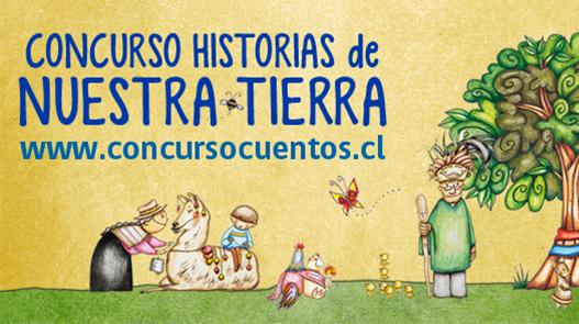 """Concurso """"Historias de nuestra tierra"""" 2014"""