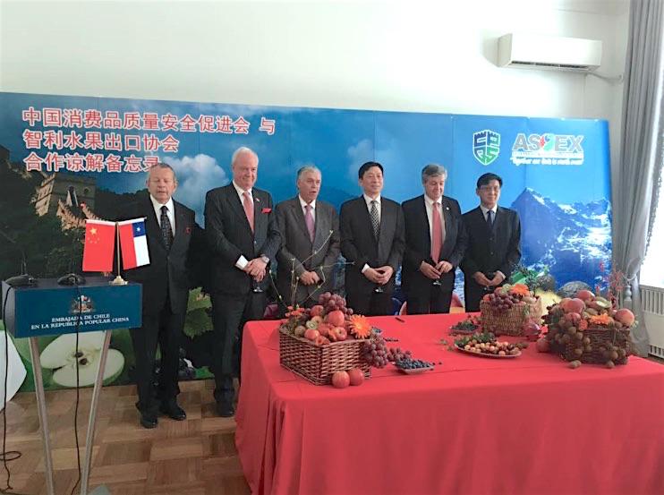 ASOEX suscribe acuerdo con importante institución China