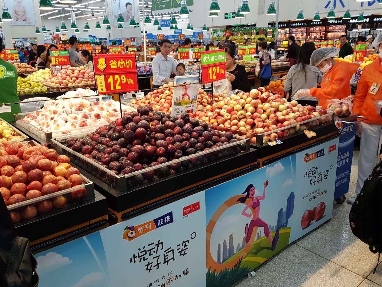 Nectarines chilenos se promocionan en China