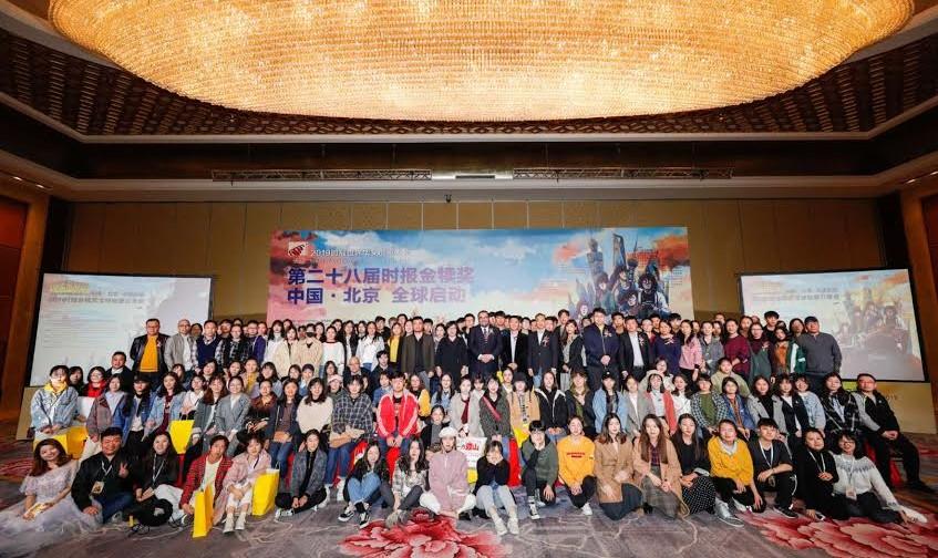 Cerezas de Chile impulsa propuestas en el 28th University Awards de China