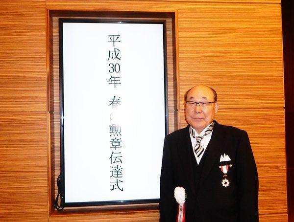 Presidente de Chikamasa, fabricante de tijeras, recibe distinción del estado japonés