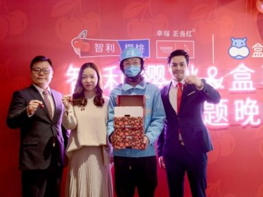 Cerezas chilenas son protagonistas en 'cooking show' con chef estrella Michelín en China